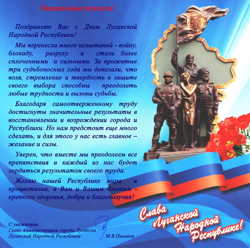 Республика открытка 100